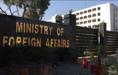 لائن آف کنٹرول پر سیز فائر کی خلاف ورزی پرپاکستان کا شدید احتجاج،بھارتی ناظم الامور کی دفتر خارجہ طلبی