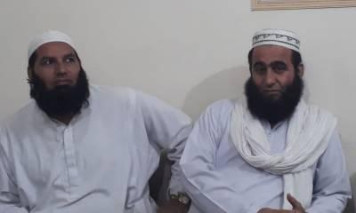 اسلام آباد: آزادی مارچ کے بینرز لگانے پر جے یو آئی کے 2 کارکن گرفتار