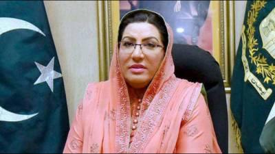 کراچی پاکستان کامعاشی مرکز ،سندھ کے عوام چوپٹ راج سے بیزار ہیں: فردوس عاشق اعوان