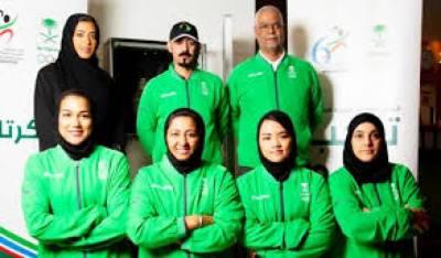 کویت میں خواتین کے کھیلوں کے مقابلے، سعودی ٹیم بھی شامل