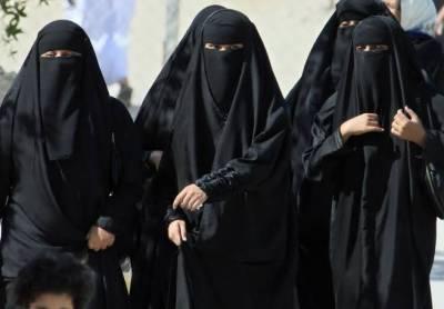 سعودی عرب سرکاری ملازمتوں میں خواتین کی شرح 40فیصد