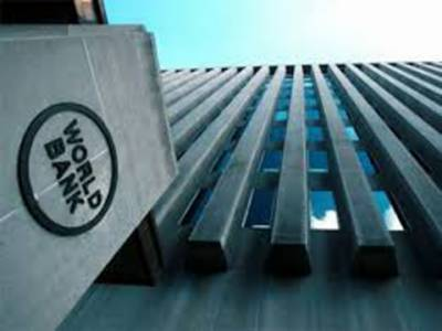 پاکستان جنوبی ایشیا میں ' ٹاپ ریفارمر ' بن گیا:عالمی بینک