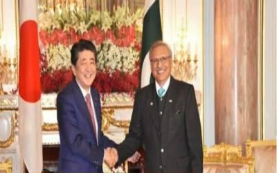 صدر عارف علوی کی جاپانی وزیراعظم سے ملاقات ،مسئلہ کشمیر میں اٹھا دیا
