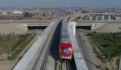 اہل لاہور کیلئے خوشخبری!اورنج لائن میٹرو ٹرین چلنے کیلئے تیار