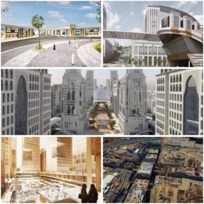 مکہ مکرمہ کو جدید شہر بنانے کےلئے 7 نئے منصوبوں کا اعلان