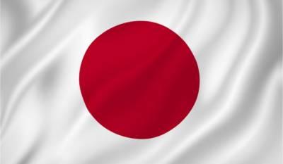 جاپانی انگریزی دستاویزات میں خاندان کا نام پہلے لکھنے کا فیصلہ