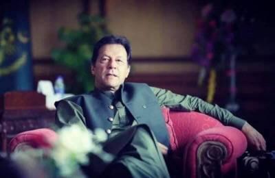 وزیراعظم عمران خان آج ننکانہ صاحب میں بابا گرونانک یونیورسٹی کا سنگ بنیاد رکھیں گے