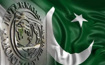 آئی ایم ایف وفد حکومتی اقدامات کا جائزہ لینے پاکستان پہنچ گیا