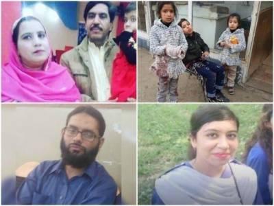 سانحہ ساہیوال: پنجاب حکومت نےملزمان کی بریت لاہور ہائیکورٹ میں چیلنج کردی