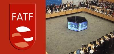 ایف اے ٹی ایف کو سیاسی مقاصد کیلئے استعمال نہ کیا جائے:چین
