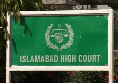 اسلام آباد ہائیکورٹ:سیشن جج اسلام آباد سہیل ناصر کو عہدے سے ہٹا دیا گیا