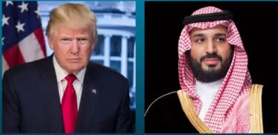 بغدادی کی ہلاکت دہشت گردی مخالف جنگ میں تاریخی واقعہ ہے،سعودی ولی عہد