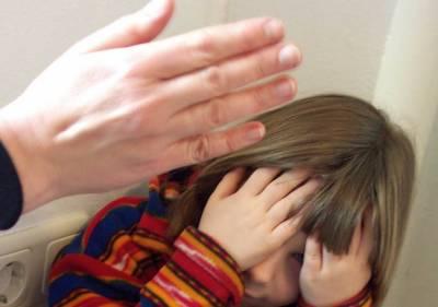 دبئی کی ریاست فجیرہ میں بچے کو تھپڑ مارنے پر لاکھوں روپے جرمانہ