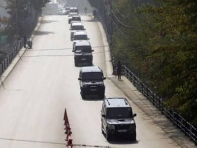 مقبوضہ کشمیر میں لاک ڈاون اور جھڑپوں کے درمیان یورپی یونین وفد کے دورے کا دوسر ا روز
