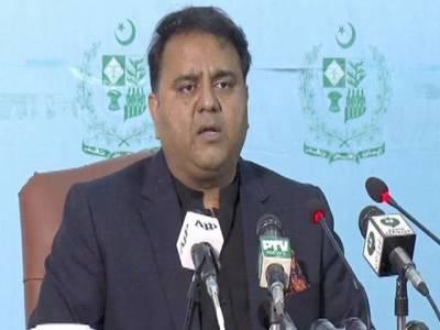 فضل الرحمان نے پورا ملک گھوم لیا لیکن نہیں پتہ وہ چاہتے کیا ہیں:فواد چودھری