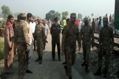 پاک فوج کے دستے ٹرین سانحے کے مقام پر پہنچ گئے:آئی ایس پی آر