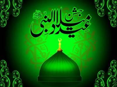 شیخوپورہ:جشن عید میلاد النبی عقیدت و احترام کے ساتھ منانے کی تیاریاں جاری