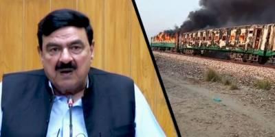 مسافروں کا ٹرین میں گیس سلنڈر لیجاناہماری کوتاہی ،شیخ رشید کا جاں بحق مسافروں کیلئے فی کس 15،زخمیوں کو 5لاکھ روپے امدادکا اعلان