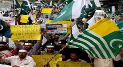 مقبوضہ کشمیر کے مظلوم عوام سے اظہار یکجہتی کے لئے آج یوم کشمیر منایا جارہاہے