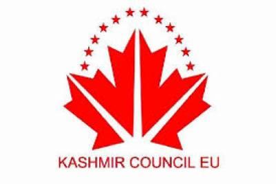 """برسلز،یورپی پارلیمنٹ میں """"کشمیر-ای یو ویک"""" پیر سے شروع ہوگا"""
