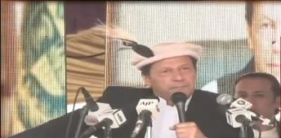 دیکھنا ہے کہ آزادی مارچ والے کس سے آزادی لینے آئے ہیں:عمران خان