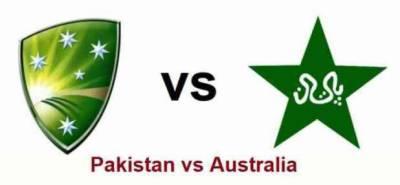 پاکستان اور آسٹریلیا کے درمیان پہلا ٹی 20 انٹرنیشنل کل کھیلا جائے گا