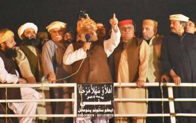 مولانا فضل الرحمان کا کمیشن ماننے سے انکار، دوبارہ الیکشن کے مطالبے پر قائم