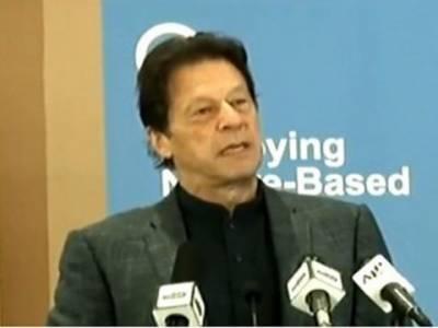 پہلی حکومت ہے جس نے ماحولیاتی تبدیلیوں کی روک تھام کے لئے ٹھوس اقدامات اٹھائے ہیں. وزیراعظم عمران خان