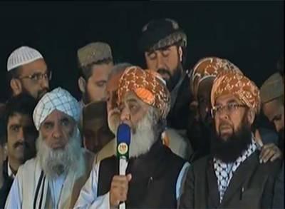 اگر ملک کو بچانا ہے تو نااہل حکمرانوں سے جان چھڑانا ہوگی: مولانا فضل الرحمان