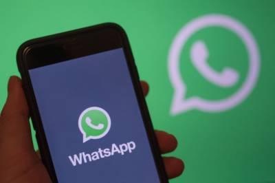 متحدہ عرب امارات کا وٹس اپ کے ذریعے وائس کال پرپابندی ہٹانے کا اعلان