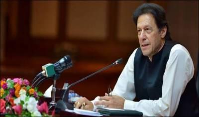 وزیر اعظم نے تحریک انصاف کی پارلیمانی پارٹی کااجلاس آج طلب کرلیا