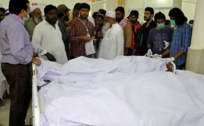 سانحہ تیز گام:جاں بحق 40 افراد کی لاشیں شناخت کے بعد ورثا کے حوالے