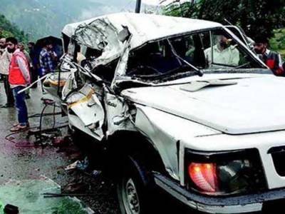 مقبوضہ کشمیر، سڑک حادثے میں ایک ہی خاندان کے 5افراد جاں بحق