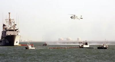 امریکا کی قیادت میں بحری اتحاد کے بحرین میں کمان مرکز کا قیام