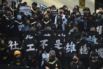ہانگ کانگ میں طالب علم کی ہلاکت کے بعد مزید بدامنی کا خدشہ