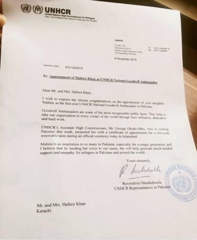 ماہرہ خان کی اپنے والدین اور اقوام متحدہ کی طرف سے موصول خط کی تصویر شیئرکردی