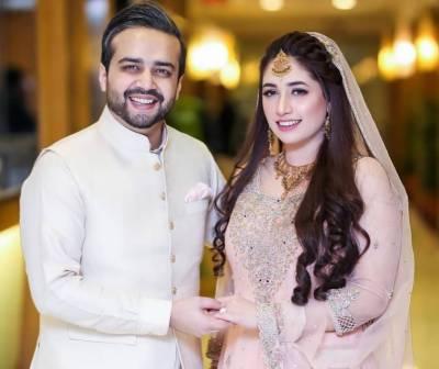 پروڈیوسر عمران رضا کاظمی نے شادی کر لی