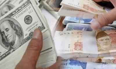 امریکی ڈالر مزید سستا