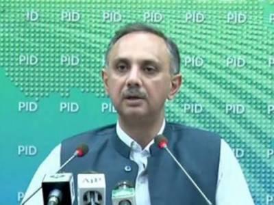 صنعتی اور دیگر صارفین کو ریلیف دینے کے حوالے سے اقدامات زیر غور ہیں.وزیر توانائی عمر ایوب خان