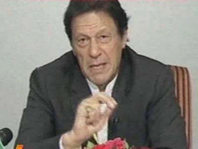 استعفے کا مطالبہ غیر آئینی ہے، سنجیدہ مذاکرات کیے جائیں: وزیراعظم عمران خان