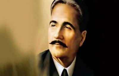شاعر مشرق علامہ اقبال کایوم ولادت آج منایا جارہا ہے