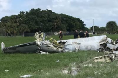 چھوٹا امریکی طیارہ گر تباہ ، پائلٹ ہلاک