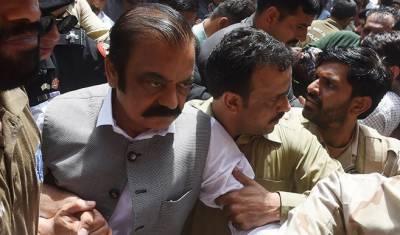 لاہور :رانا ثناءاللہ کی درخواست ضمانت مسترد