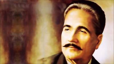 علامہ اقبالؒ کا 142واں یومِ ولادت ملک بھر میں عقیدت و احترام کے ساتھ منا یا گیا