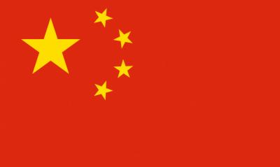 چین : زبان کی خدمات انجام دینے والی کمپنیوں کی تعداد 369935 ہو گئی