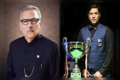 صدر مملکت ڈاکٹر عارف علوی کی ورلڈ اسنوکر چیمپئن محمد آصف کوچیمپئن شپ جیتنے پر مبارکباد
