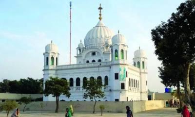 سکھ برادری آج باباگورونانک کا550واں جنم دن منارہی ہے