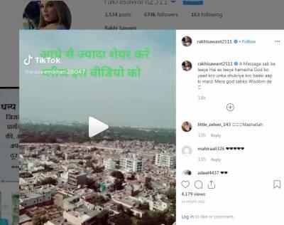 راکھی ساونت نے نماز فجر کی اہمیت کے حوالے سے ویڈیو شیئرکردی