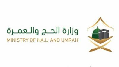 سعودی عرب نے 12 ربیع الاول تک عمرہ کے لئے ساڑھے 10لاکھ ویزے جاری کئے