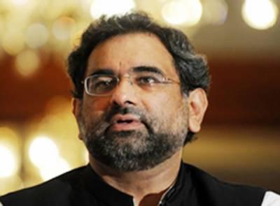 شاہد خاقان عباسی کے پروڈکشن آرڈرز جاری نہ کرنے سے متعلق درخواست پر نوٹس جاری